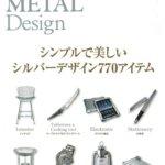 Real METAL Design GET!