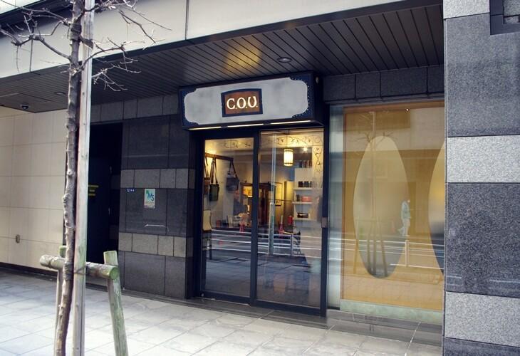 COU銀座店