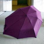 再び100年愛せる折り畳み傘探しの旅へ