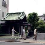 東京都港区 専称寺に眠る幕末の志士
