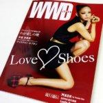 WWD Japan – Love Shoes