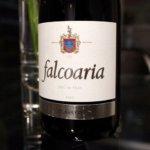 大手商社マンを脱サラに追い込んだポルトガルのワインは本当に美味しいのか?
