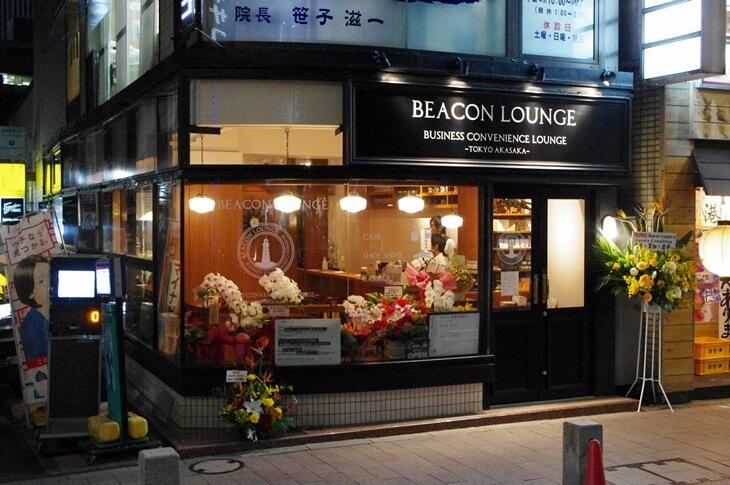 BEACON LOUNGE (4)