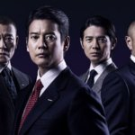 NHKテレビ60年記念ドラマ『メイド イン ジャパン』