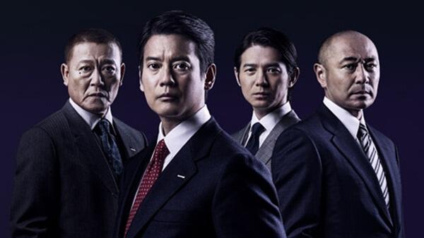 NHK メイドインジャパン