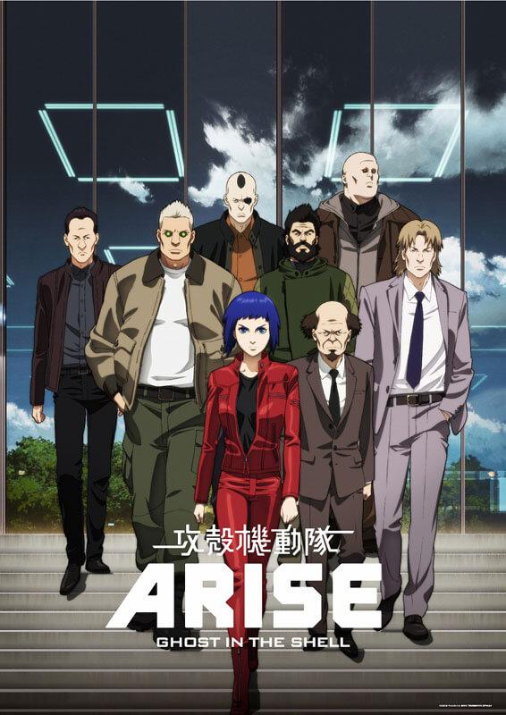 攻殻機動隊ARISE2