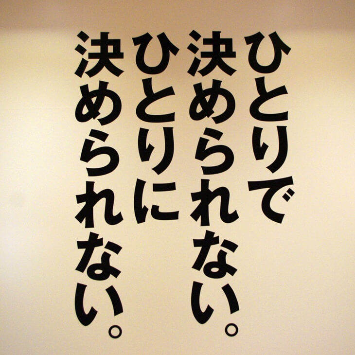 Hiroko Ichihara Tokyo midtwon (51)