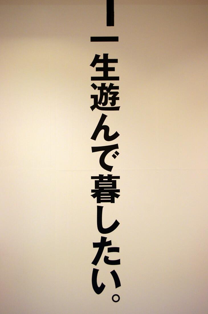 Hiroko Ichihara Tokyo midtwon (53)