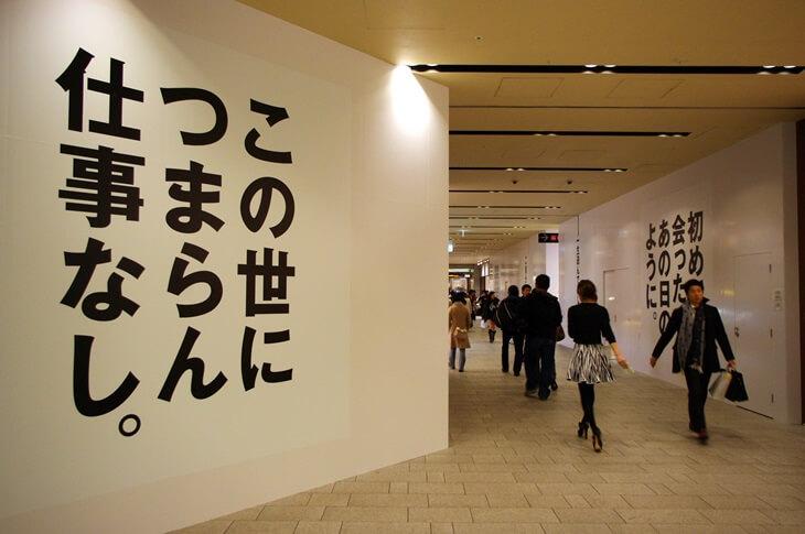 Hiroko-Ichihara-Tokyo-midtwon-57
