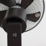 ±0(プラマイゼロ)の扇風機がめちゃくちゃカッコいい件。