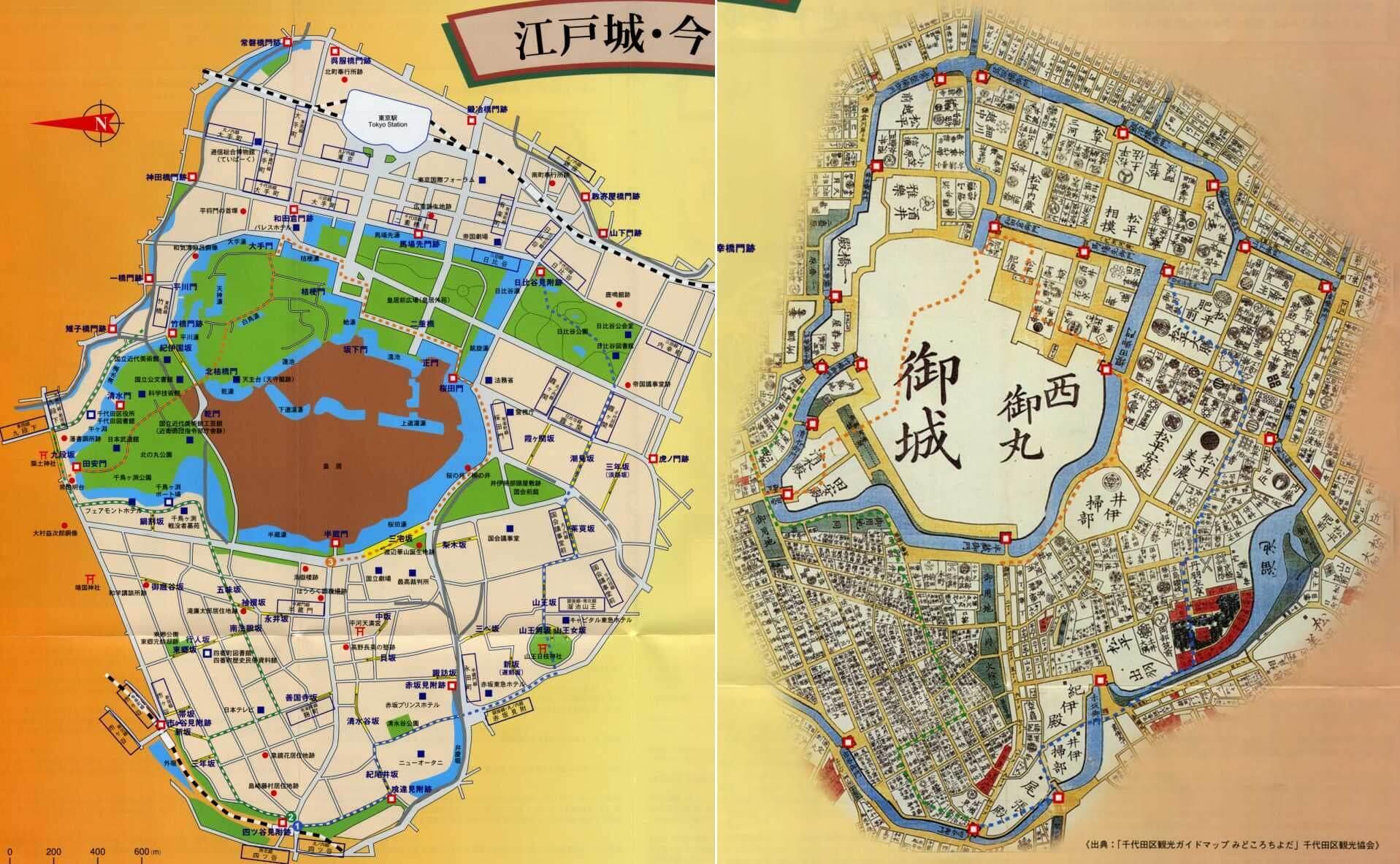 江戸城と皇居の対比地図