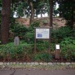 歴史探訪:忠臣蔵 第1弾、事件の発端となった『松之大廊下』と『浅野内匠頭終焉の地』