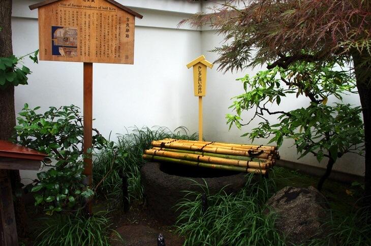 吉良邸 (1)