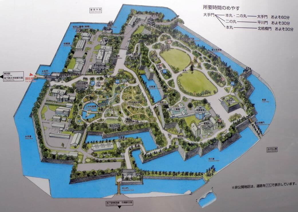 皇居 江戸城跡地 観光ガイド地図