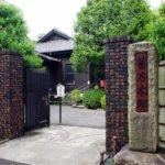 歴史探訪:旧乃木希典邸