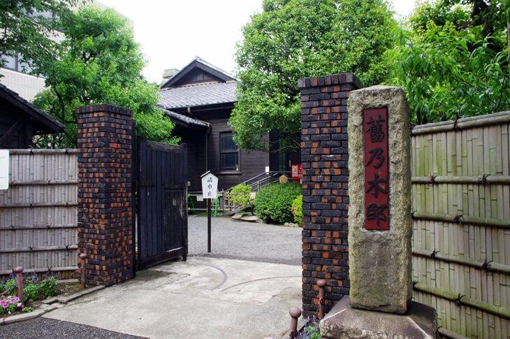 旧乃木邸 正門