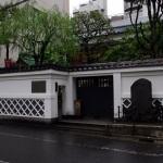 歴史探訪:忠臣蔵 第2弾、今も現存する『吉良邸』跡。