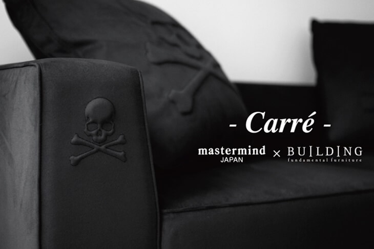 マスターマインドジャパン  mastermind JAPAN x BUILDING Chill Out Sofa (1)