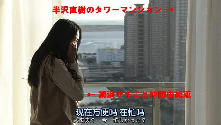 網浜サキのタワーマンション