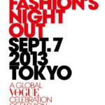 FASHION NIGHT OUT 2013 TOKYO をパトロールせよ。