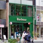 また来た!BARBOUR PEOPLE MEETING in 東京。