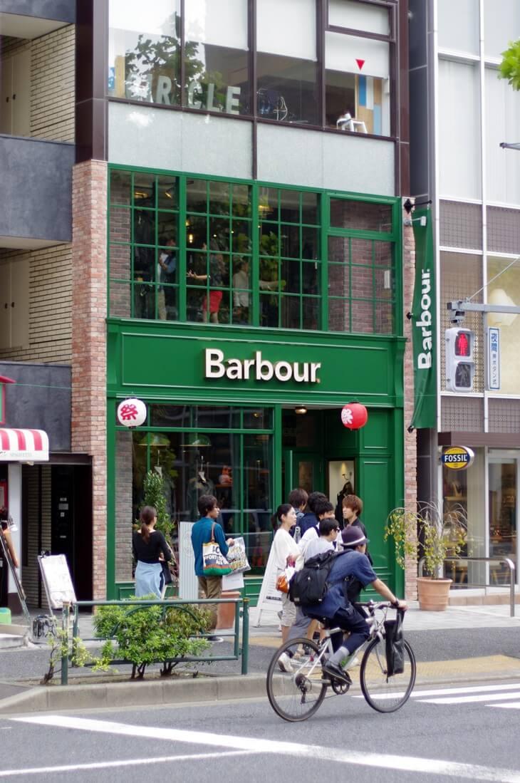 バブア渋谷店 barbour_shibuya