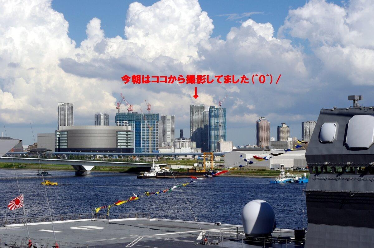 晴海埠頭ターミナルから東雲を望む