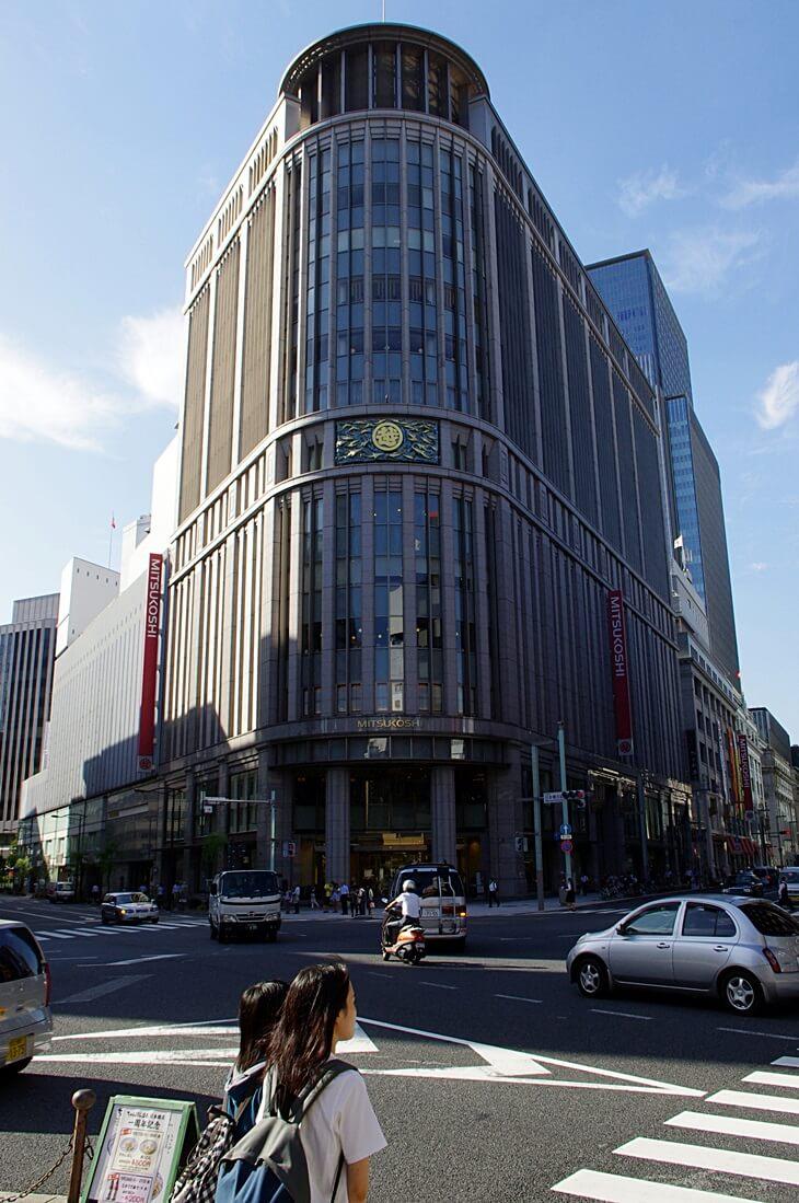 ボッテガ92 nihonbashi_mitsukoshi