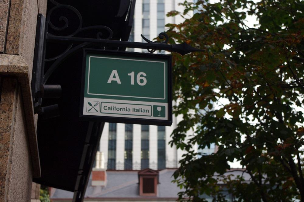 丸の内ブリックスクエア A16 Marunouchi BRICK SQUARE (4)