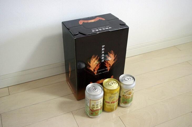 伊勢角屋麦酒 (1)
