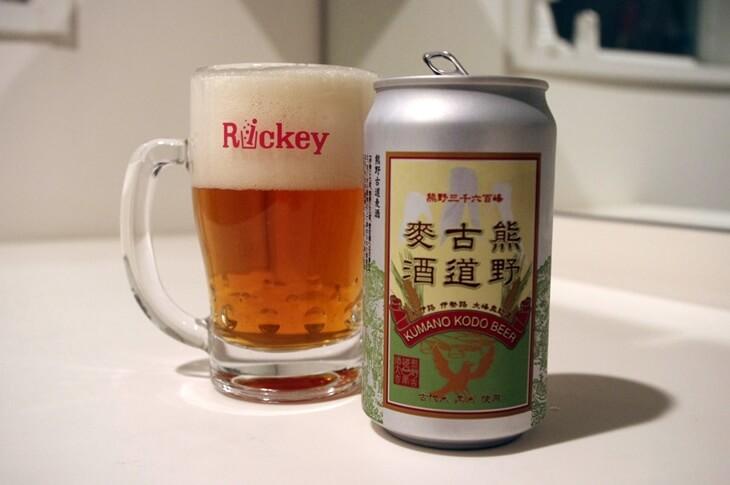 伊勢角屋麦酒 熊野古道麥酒