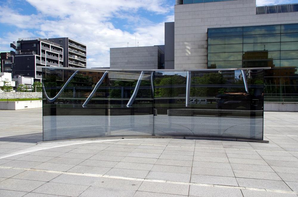東京現代美術館 mot-art-museum (6)