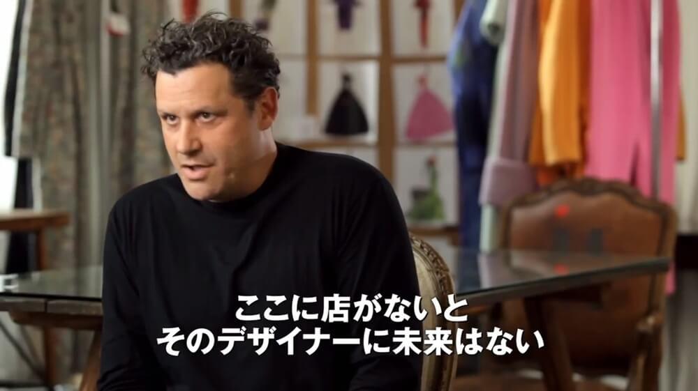 アイザック・ミズラヒ ニューヨーク・バーグドルフ 魔法のデパート (6)