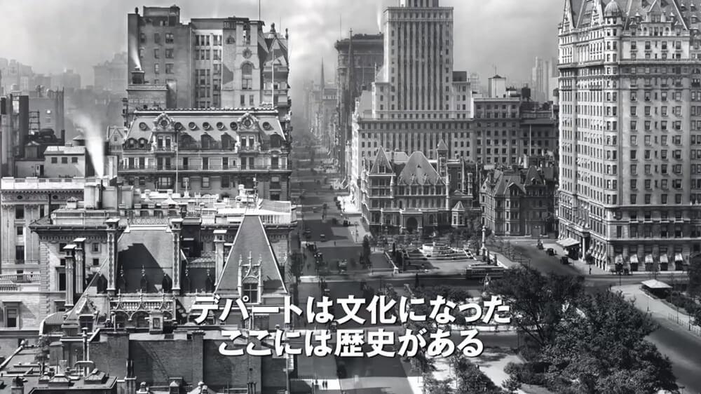 昔のNY ニューヨーク・バーグドルフ 魔法のデパート (7)