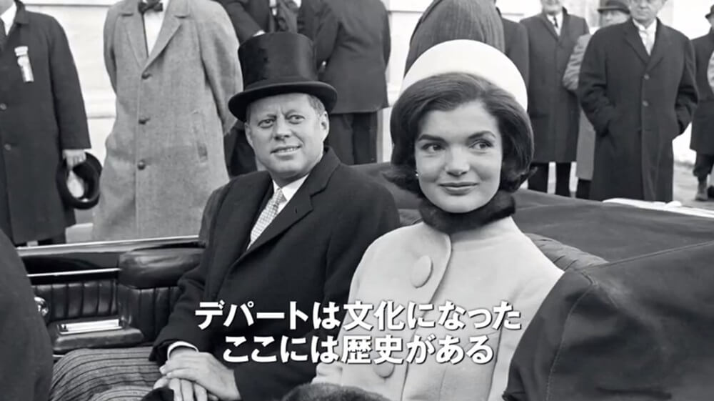 ケネディ大統領夫妻 ニューヨーク・バーグドルフ 魔法のデパート (8)