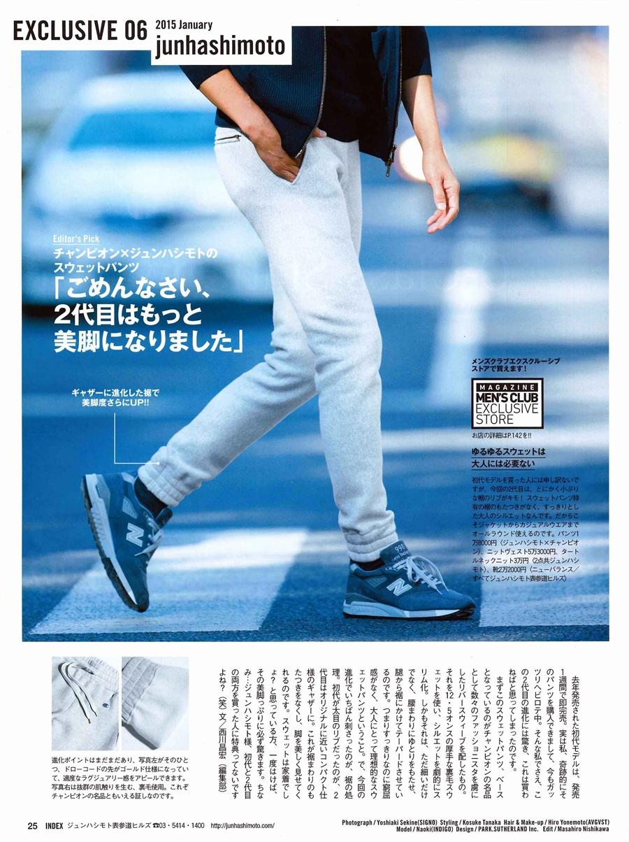 ジュンハシモト x チャンピョン  コラボレーション スウェットパンツ junhashimoto-x-champion