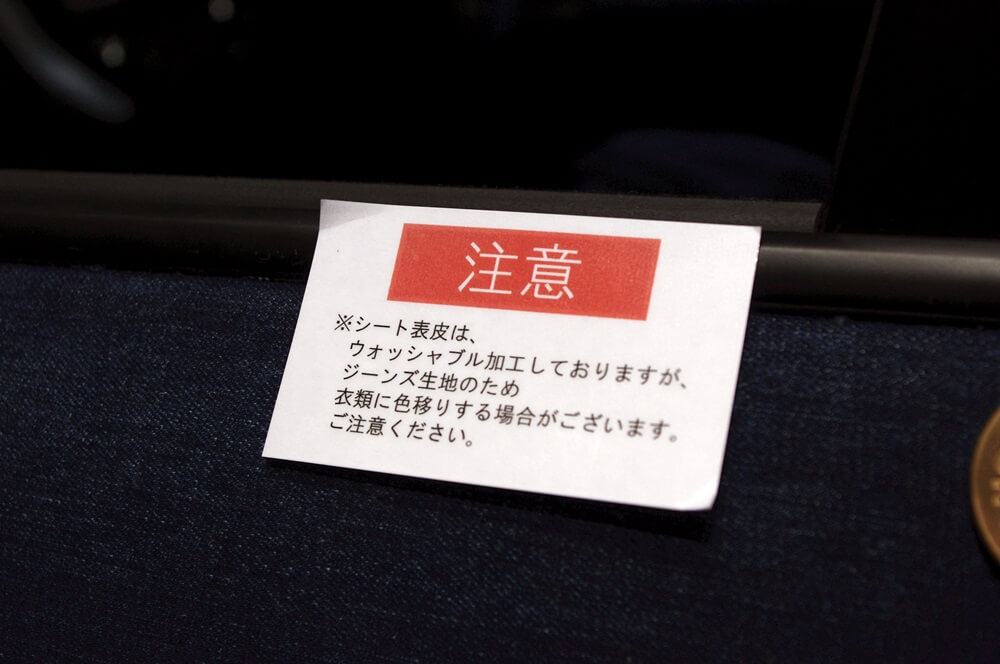 東京モーターショー2013 カローラハイブリッドジーンズ COROLLA HYBRID JEANS (2)