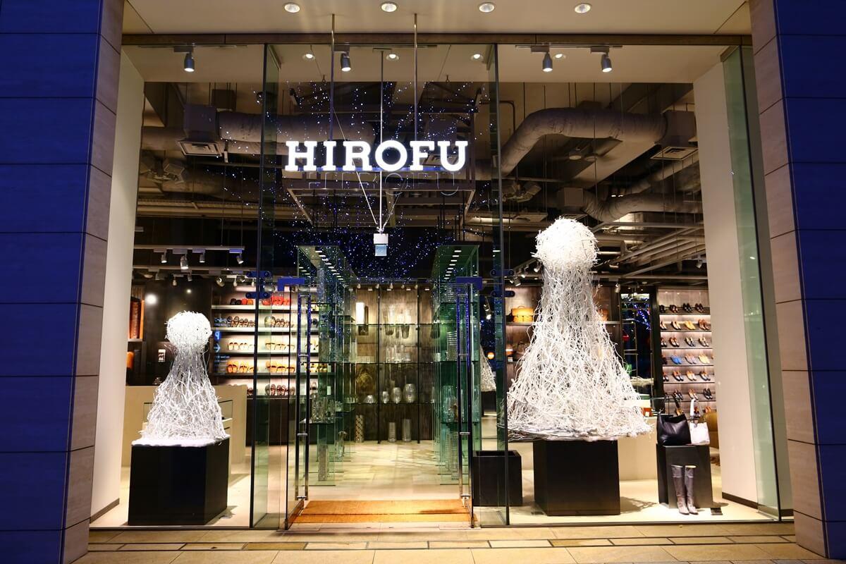 HIROFU (2)