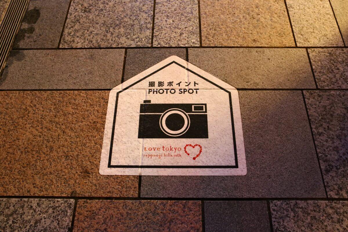 PHOTO SPOT_keyakizaka