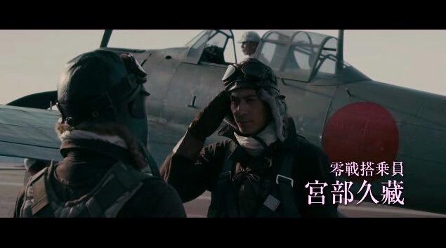 宮部久蔵 岡田准一 映画 永遠のゼロ  (2)