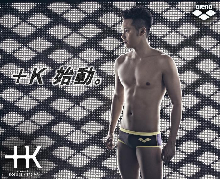 【KKAR-02】ARENA(アリーナ) メンズ競泳練習水着 タフスーツ タフストライプシルミー エルタフ 北島康介選手プロデュース   kitajima-swimsuit
