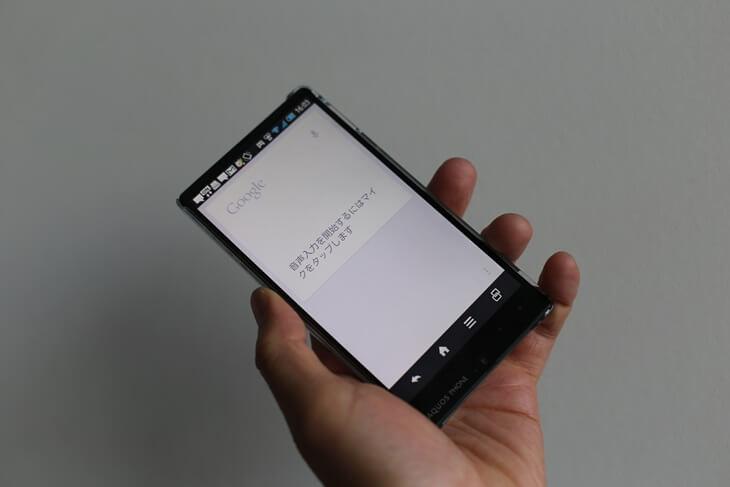 ソフトバンク 音声検索 softbank 302SH (4)