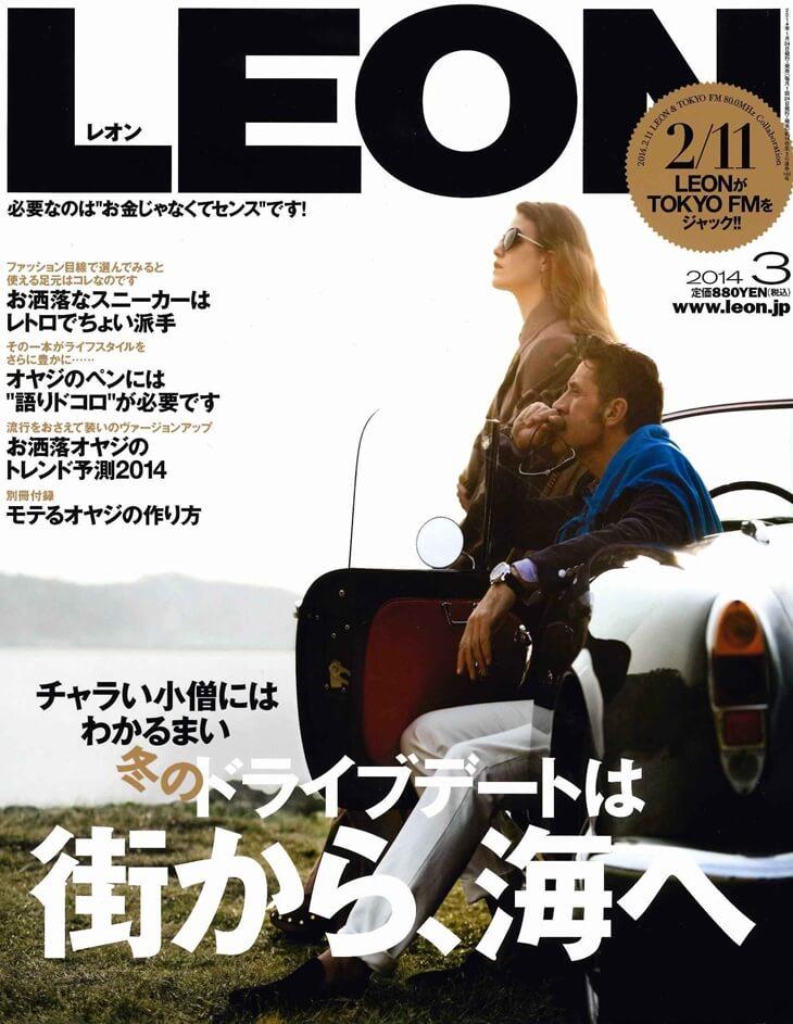 LEON 2013年 3月号