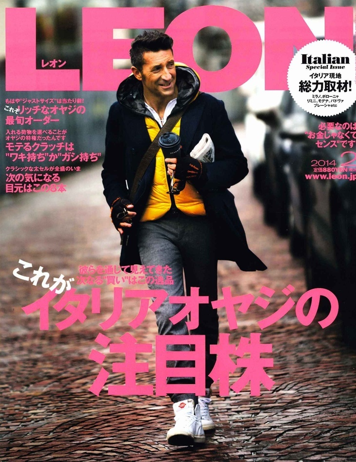 2014年2月号表紙 LEON COVER (8)