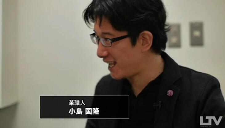 岸田愛用パネライ1950 with ガルーシャベルト KOJIMAX LUXURY TV KOJIMAX (2)
