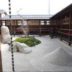 京都・竜安寺の石庭をリスペクトした珈琲庭 桜の中庭に癒されてきました。