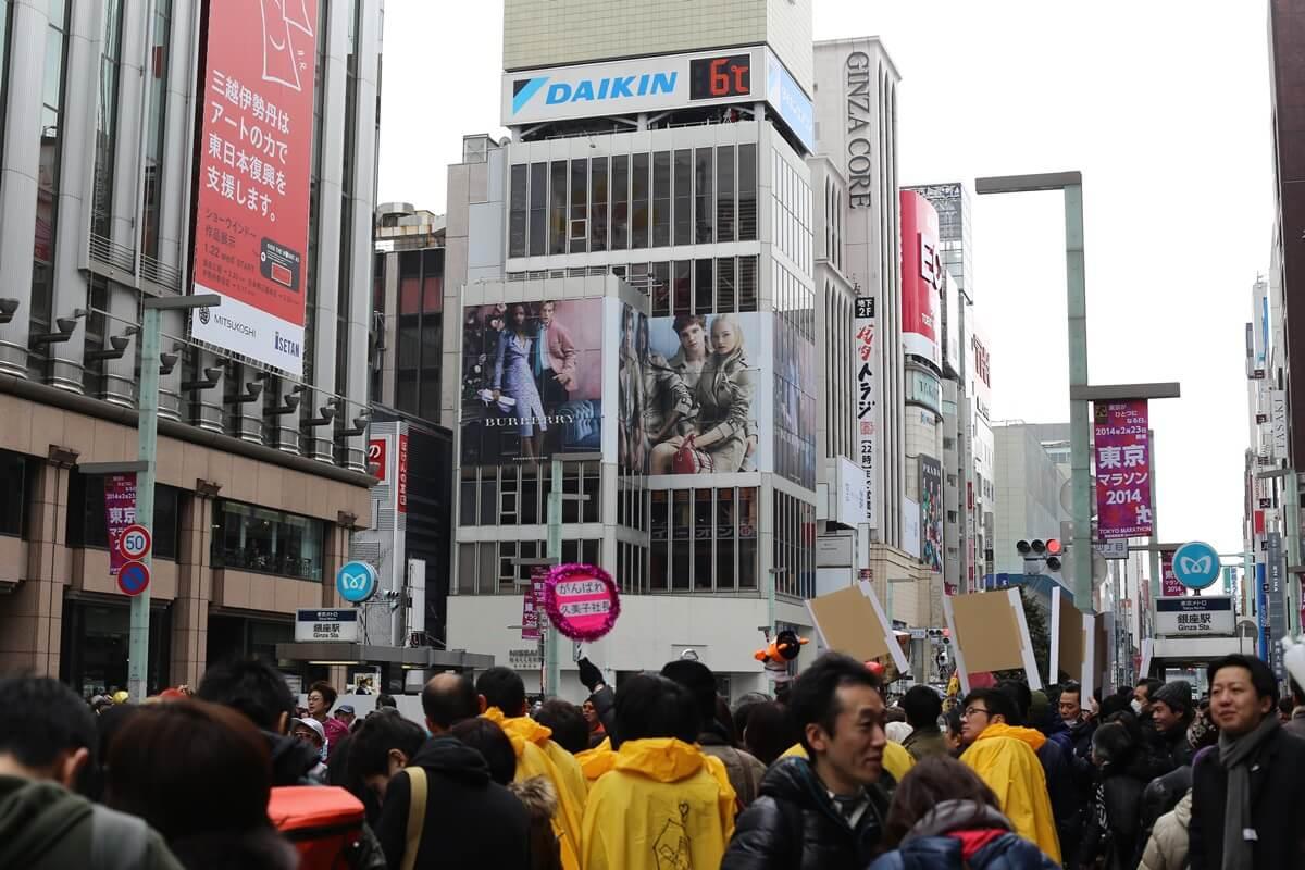 東京マラソン2014 tokyo marason 2014 (1)
