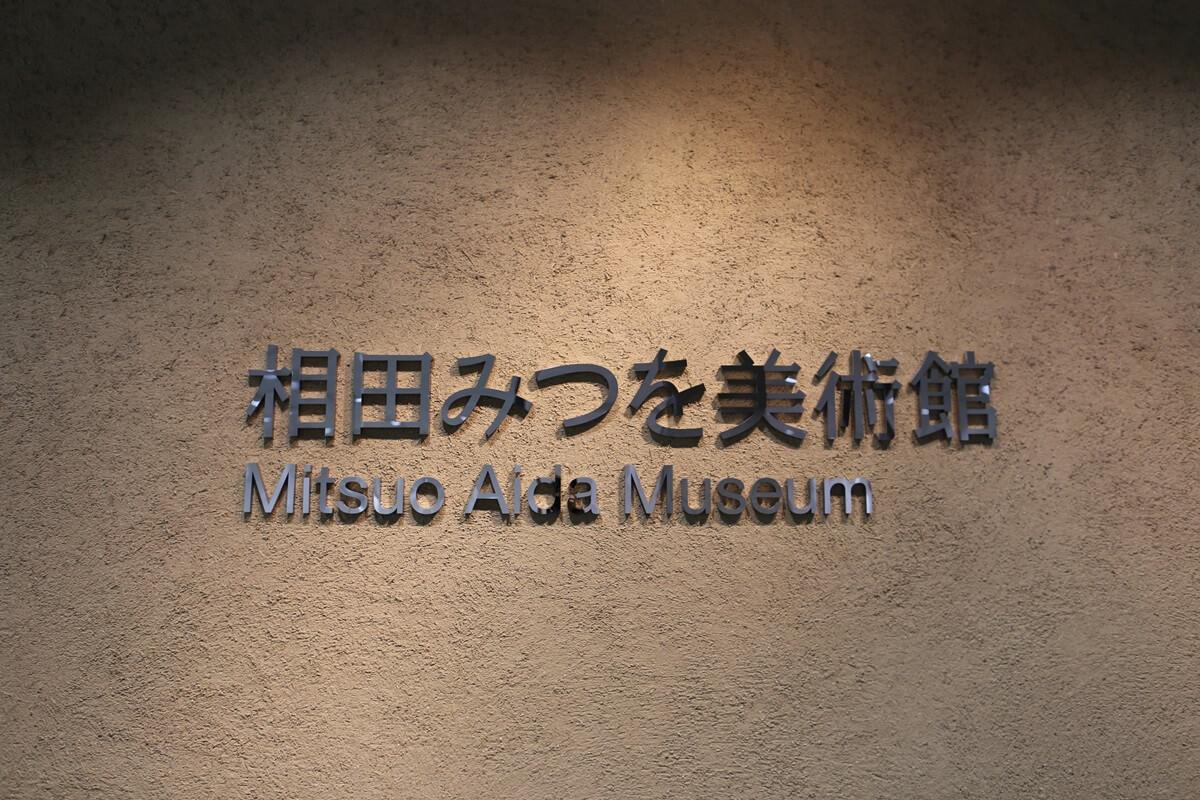 東京国際フォーラム tokyo_ international_forum (21)