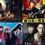 2014年1-3月期の観賞中ドラマ(2/2)