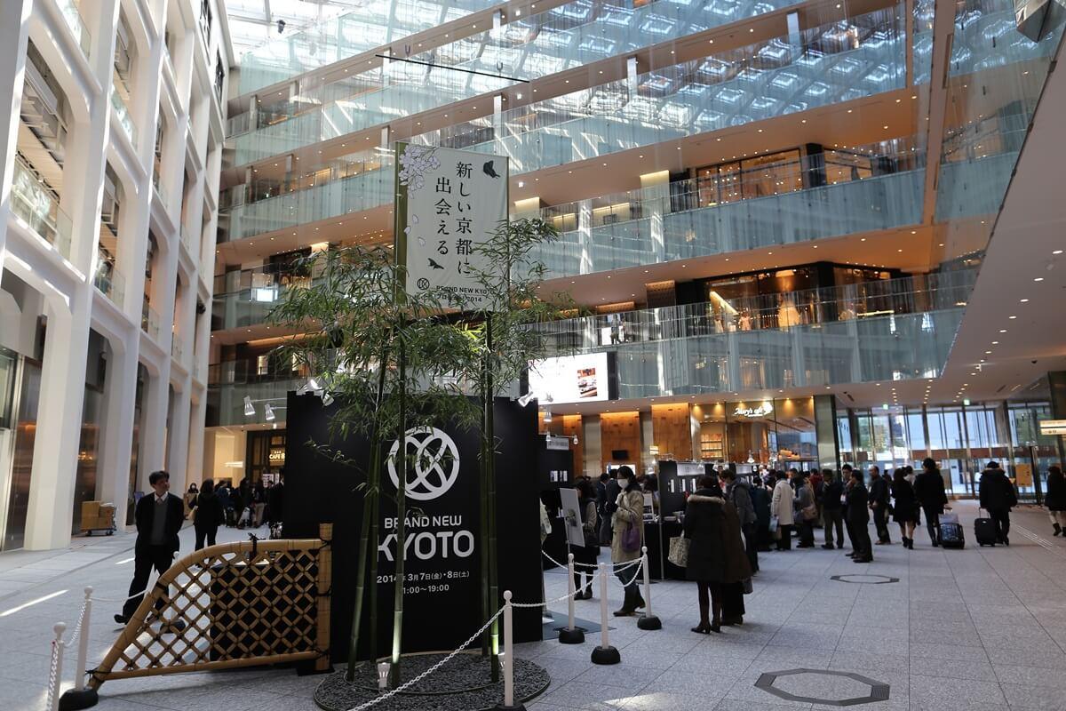 東京駅と言えば丸の内のキッテ Tokyo station KITTE (003)
